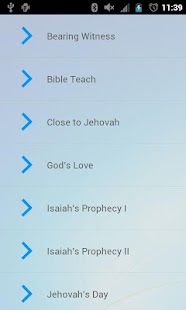 Watchtower Library for Android - screenshot thumbnail