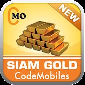 Thai Siam Gold เช็คราคาทองคำ