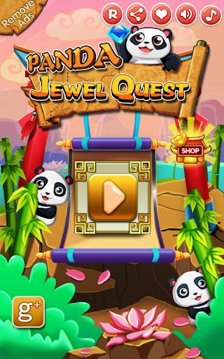熊猫宝石探秘
