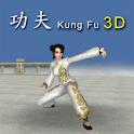 Kung Fu 3D – Lian Huan Quan logo