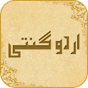 Urdu Ginti Learn 123 Counting icon