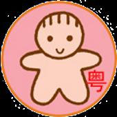 粤语儿歌(儿歌童谣)