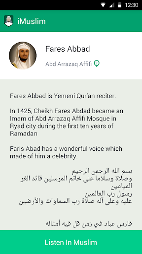 Fares Abbad - iMuslim