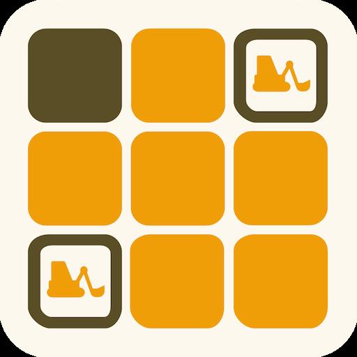 挖掘機配對游戲 - 無廣告,為小朋友們而開發 解謎 App LOGO-硬是要APP