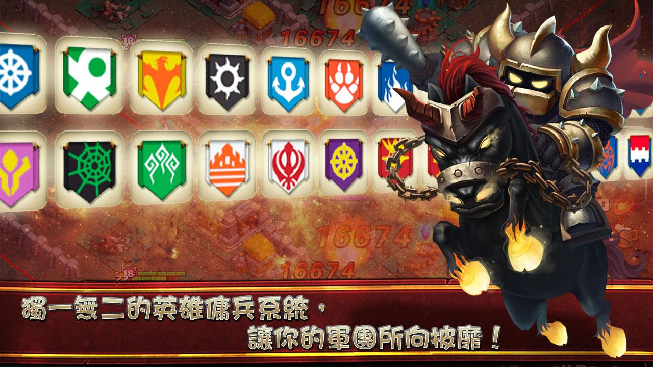 Clash of Lords 2: 領主之戰2 - screenshot
