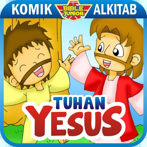 Komik Alkitab : Tuhan Yesus LOGO-APP點子