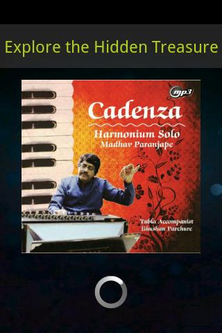 Cadenza - Demo