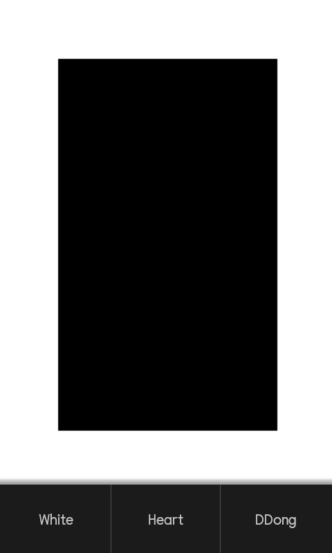배터리 위젯 플러스 - screenshot