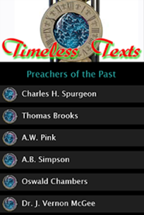 Timeless Texts- screenshot thumbnail
