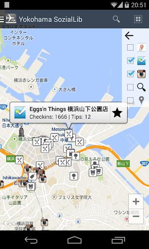 Yokohama SozialLib