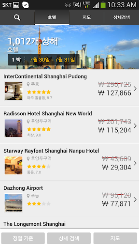 【免費旅遊App】호텔파인더-APP點子