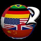 Widget Changer de Langue icon