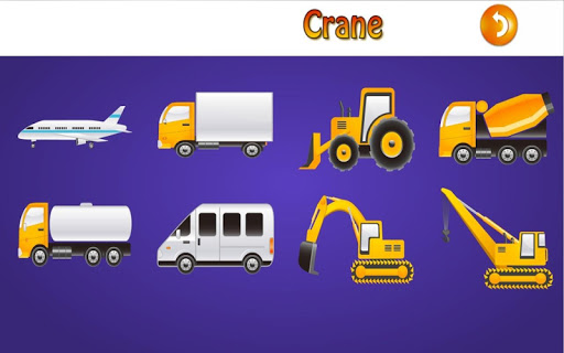 QCat - 幼儿交通工具 车辆拼图游戏(免费)