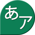 Kana Draw (Hiragana Katakana) icon