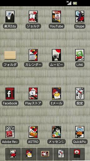 【免費個人化App】ADW Theme Hanafuda-APP點子