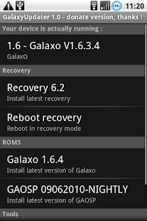 GalaxyUpdater Full - screenshot thumbnail