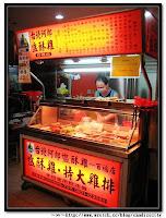台北阿郎鹽酥雞