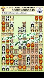 SameGame Solitaire- screenshot thumbnail