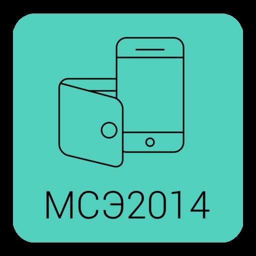 МСЭ 2014 商業 App LOGO-APP試玩