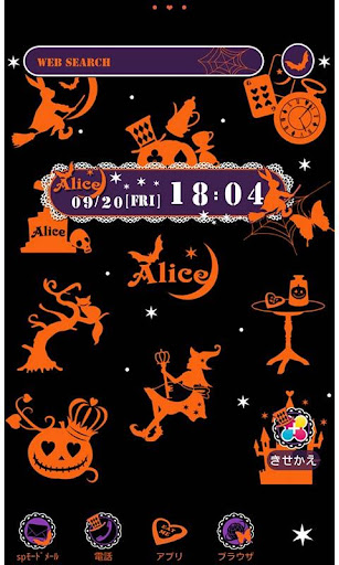 Alice in Halloween Land[+]HOME