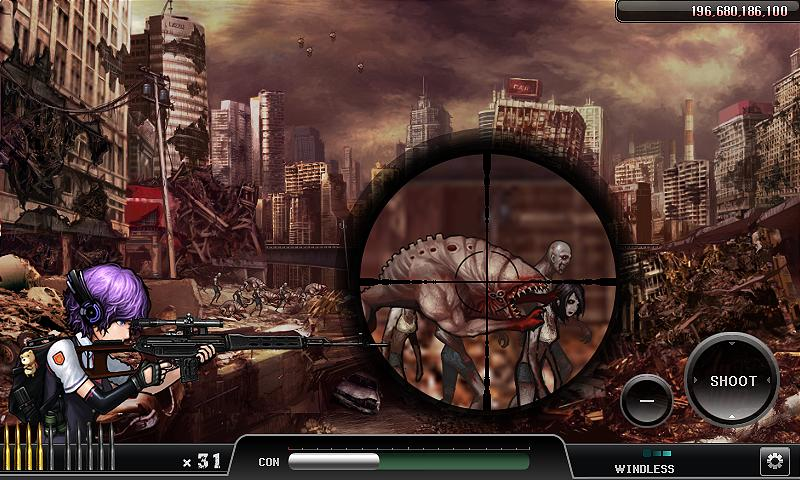 Ghost Sniper : Zombie- screenshot