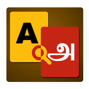 App English to Tamil Dictionary APK for Windows Phone | Download