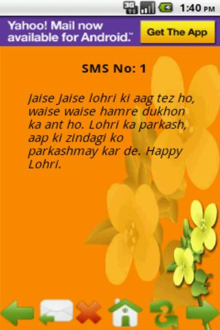 LOHRI SMS - screenshot