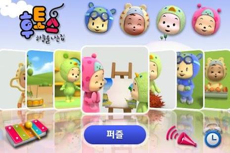 후토스 VOD 4탄 (시즌 1, 40~43화)- screenshot thumbnail