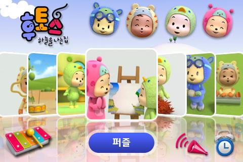 후토스 VOD 4탄 (시즌 1, 40~43화)- screenshot