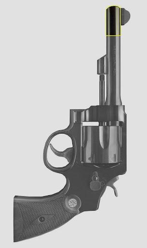 武器のアニメーション