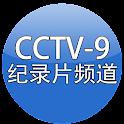 CCTV9节目表 icon