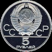 Юбилейные монеты СССР. д/м