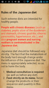 Japanese Diet- screenshot thumbnail
