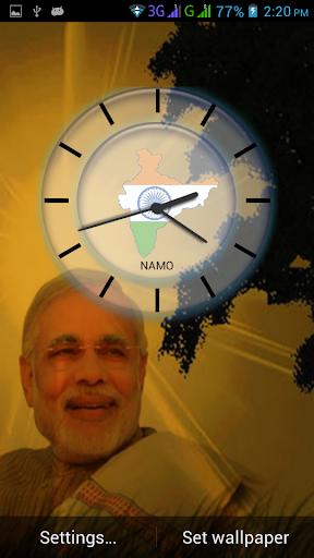 Namo Clock HD
