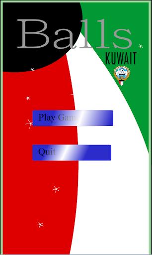 balls kuwait
