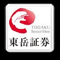 FX&CFD(商品・証券)-東岳証券 logo