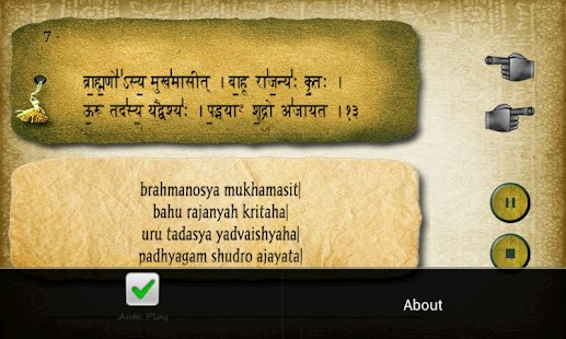 Purushasuktam - screenshot thumbnail