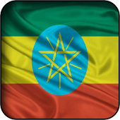 Ethiopia Wallpapers