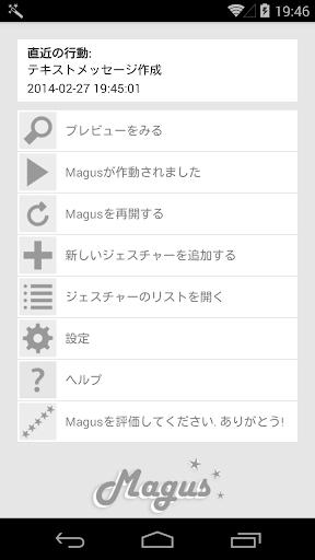 10 Alternative Apps to MOE Illustration LiveWallPaper ...