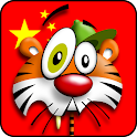 LingLing Learn Chinese icon