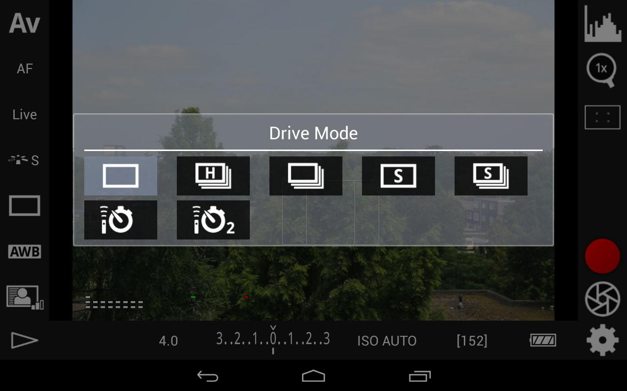 DSLR Controller- screenshot