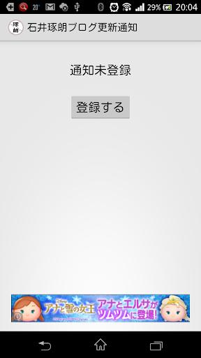 小米手機2S台灣版ROOT教學,第一次ROOT就上手!(小米2/2S 台灣/香港/大陸適用) :: 綠色工廠 Easylife Blog