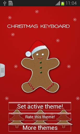 聖誕薑餅鍵盤