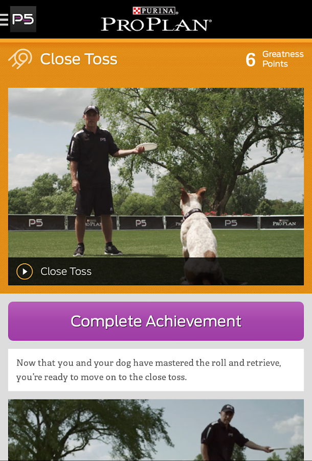 Pro Plan P5 Dog Training App - screenshot