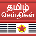 Tamil News Alerts icon