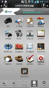 마루한청무도장 - screenshot thumbnail