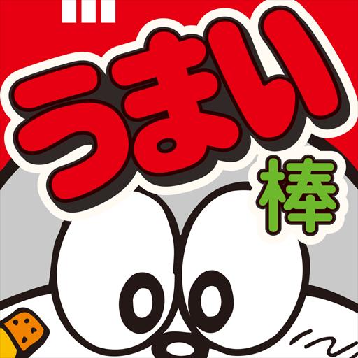 Eat UMAIBO!