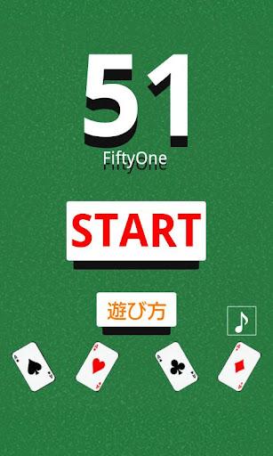 51 FiftyOne