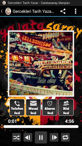 【免費音樂App】Galatasaray Marşları-APP點子