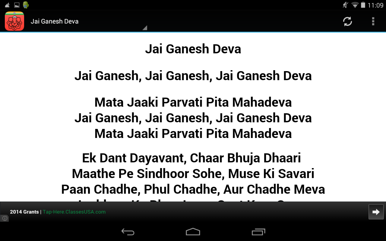 A Ganesh Chaturthi Celebration- screenshot